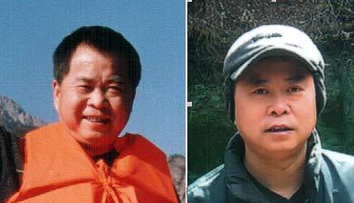 黑龙江省牡丹江警方悬赏25万征集嫌犯线索(组图)