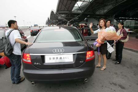 """新奥迪A6L赞助""""志愿北京 7.13大型演唱会"""""""