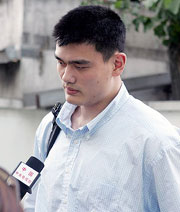 Yao backs to China, ahead of schedule