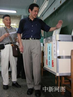 图:马英九参加国民党主席选举投票