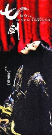 绿珠(金素妍 饰):无情女奴亦多情