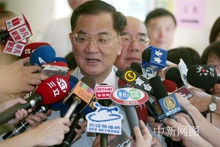 组图:连战参加国民党主席选举投票