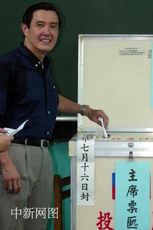组图:马英九参加国民党主席选举投票