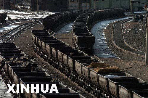 煤城转型--一个资源枯竭型城市的振兴之路(图)图片