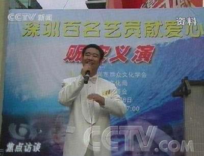 深圳歌手丛飞资助178贫困生 身患胃癌无钱医病