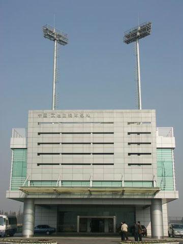 十运会场馆:常州武进曲棍球场