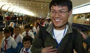感动中国人物:徐本禹
