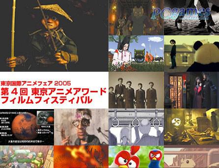 东京国际动画展将举办免费活动