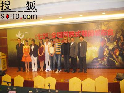 徐克率众星亮相 武侠巨作《七剑》北京首映