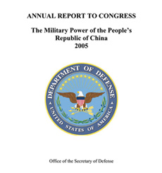 军力报告,美国,中国军力