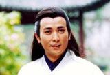 保剑锋饰杨五郎