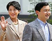 Japan's princess on public view
