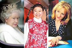 巾帼不让须眉 英国女人比男人富得快