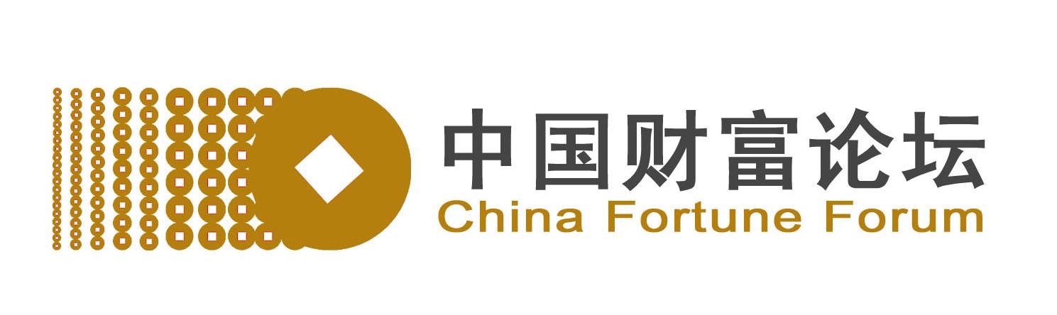 2005中国财富论坛徽标设计说明
