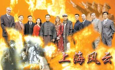 中外演员携手打造中国版《辛德勒名单》(图)