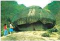 九龙岩景区