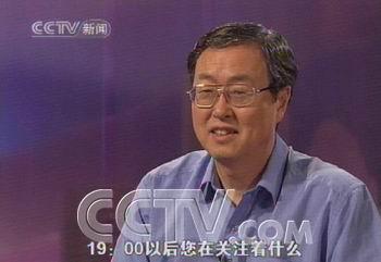焦点访谈独家专访:央行行长详解汇率机制改革