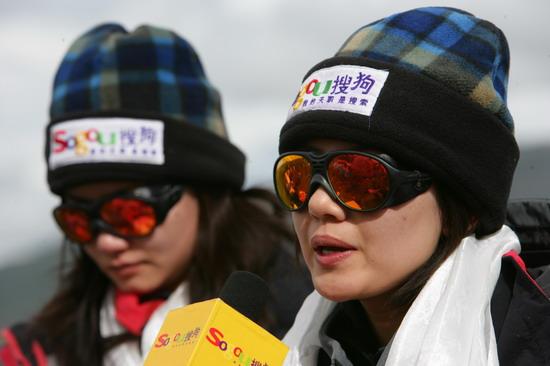 图片访谈--第二批A组登顶口罩野兽在线美女雪山美女一图片
