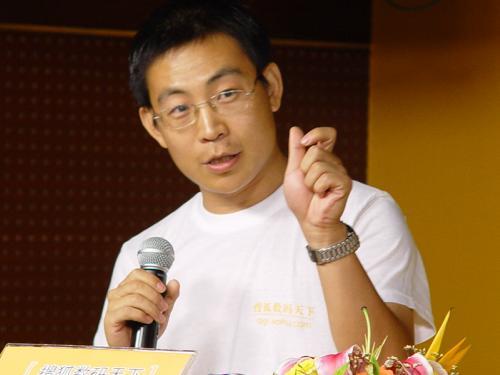 中国手机玩家联盟成立大会精彩文字实录