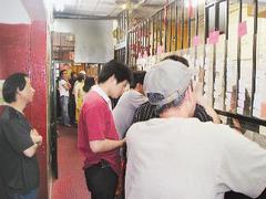 曼哈顿华人职业介绍所:为华人移民找工作(图)
