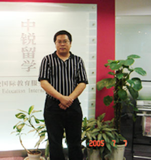 中锐留学总经理杨志兵精彩语录