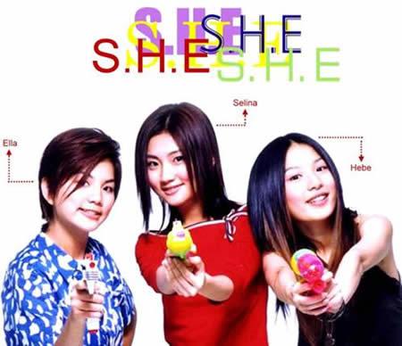 图文:S.H.E精彩图片-1