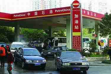 热点财经:油价又涨了中国走入高油价时代(组图)