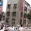 云南普洱地震