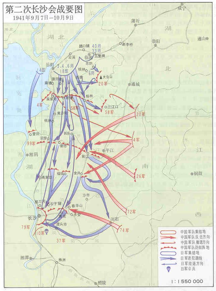 第一次长沙会战地图