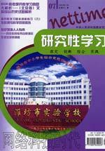 搜狐教育中心_网络科技时代