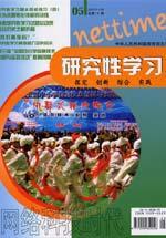 搜狐教育_网络科技时代