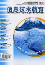 信息技术教育--搜狐教育合作伙伴