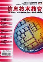 搜狐教育_信息技术教育