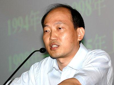 中国房地产估价师与房地产经纪人学会副会长兼秘书长柴强