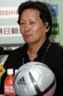 图文:中国战平韩国 朱广沪在新闻发布会上