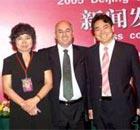 2005北京环球嘉年华
