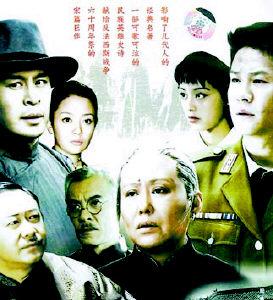 《野火春风斗古城》导演畅谈新旧影剧之不同