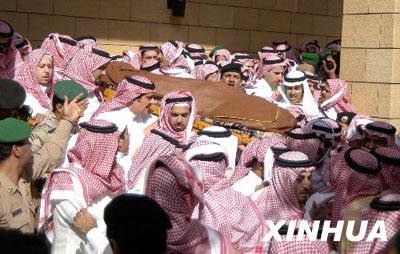 胡锦涛主席特使回良玉出席沙特国王法赫德葬礼(图)
