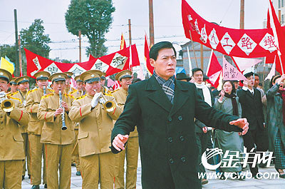 电视剧《冼星海》精彩剧照-1