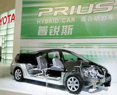 丰田PRIUS将在年内投产