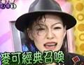 柯以敏:不再担任超级女声评委