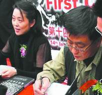 王菲婚前怀孕消息属实
