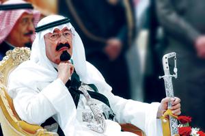 沙特新国王从小家教严(聚焦人物)(图)