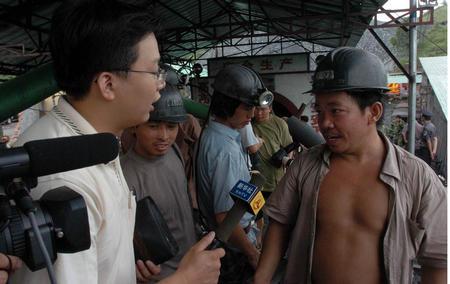 新华社记者在兴宁矿难现场采访(2
