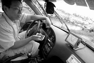 100辆出租车配GPS导航(图)