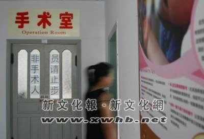 长春医院没产科硬接生 医生到孕妇家揽生意(图