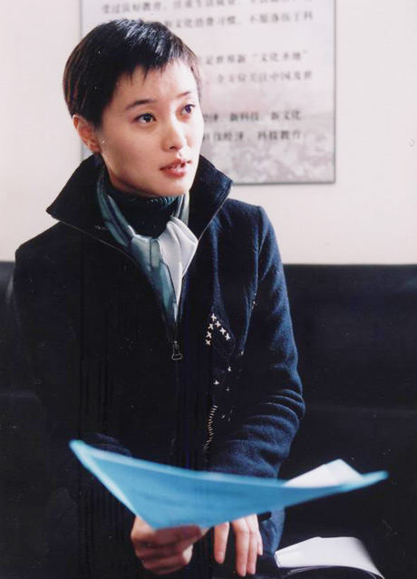 电视剧《中国式结婚》剧照-4