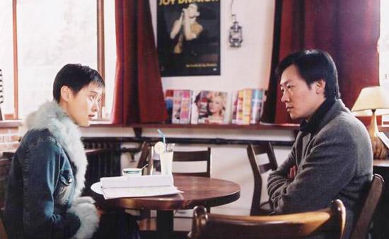 电视剧《中国式结婚》剧照-6