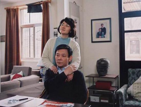 电视剧《中国式结婚》剧照-8