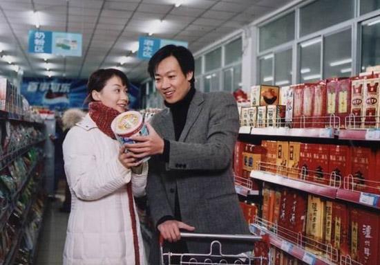 电视剧《中国式结婚》剧照-9